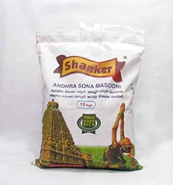 Picture of Shankar Sona Masoori Rice 10kg