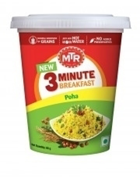 Picture of MTR 3 Minute Breakfast Poha 80g