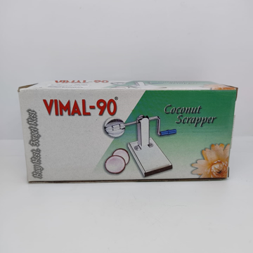 Vimal Stainless Steel Coconut Scrapper