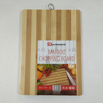 S.Q Professional-Bamboo Chopping Board 24*34cm